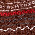 Brown Baby Alpaca Toddler Hat