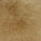 Beige PREMIUM Baby Suri Fur Fuzzy Slippers